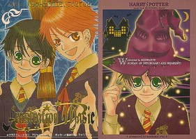 Harry Potter Photos' 760572dyqklmv4wu